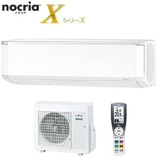 富士通ゼネラル DUAL BLASTER『nocria(ノクリア) Xシリーズ』エアコン(おもに26畳)(単相200V)(ホワイト) ホワイト AS-X80H2-W