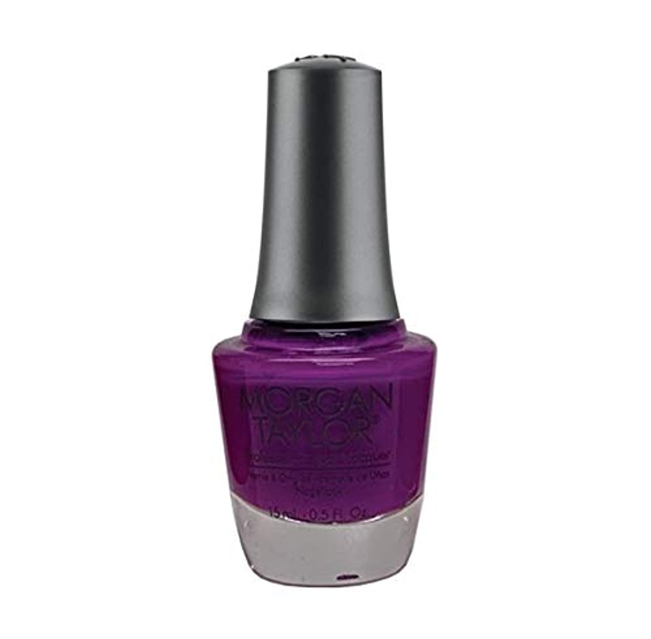 ラップ過激派通貨Morgan Taylor Nail Lacquer - Rocketman Collection - Just Me & My Piano - 15ml / 0.5oz