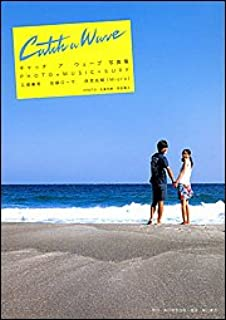 Catch A Wave Photos-PHOTO ?MUSIC = SURF (2006) ISBN: 4046210664 [Japanese Import]