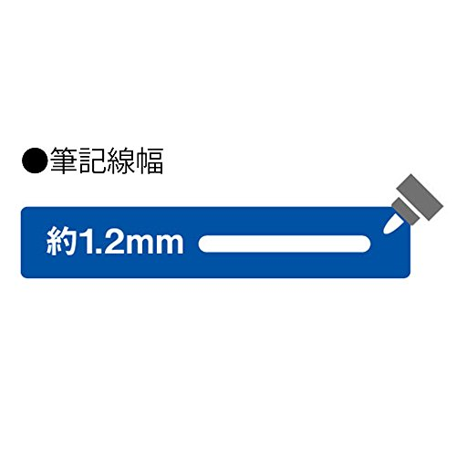 シヤチハタ布用おなまえマーカー白(袋)KC-1/H-W