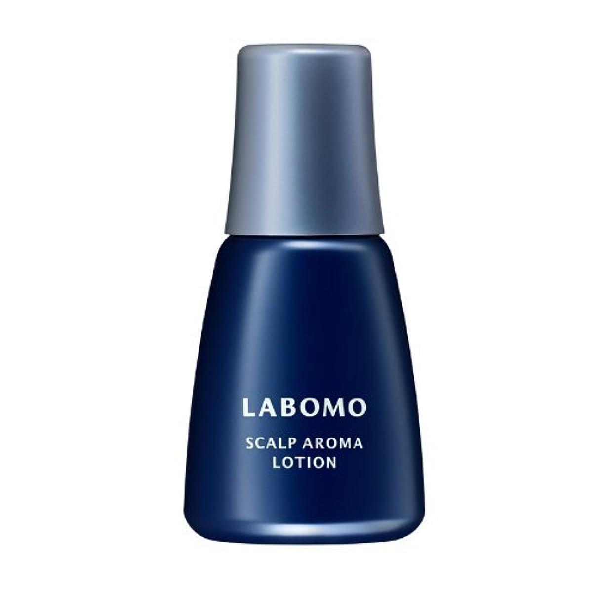 漏れ付き添い人幻想【お得用2本セット】LABOMO(ラボモ) スカルプアロマローション BLUE 100ml