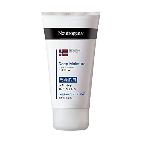 Neutrogena(ニュートロジーナ) ノルウェーフォーミュラ ディープモイスチャー ハンドクリーム 乾燥肌用 微香性 75ml 75ミリリットル (x 1)