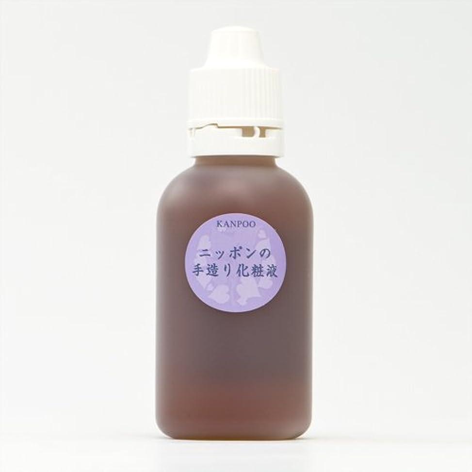 意味のあるピグマリオン前進漢萌(KANPOO) 化粧水 潤々 50ml
