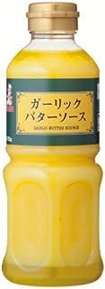 ガーリックバターソース 515g /ケンコーマヨネーズ(2本)