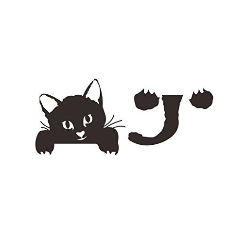 Vkospy DIY kleine Katze Light Switch Aufkleber Wand Aufkleber Wandsticker & Abziehbild Ausgangsdekoration