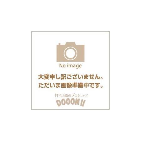 LIXIL(リクシル) INAX 風呂フタ(2枚1組) YFK-1275B(8)