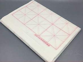 書道用仙紙 米字升目 初心者用 白色 10*10/安徽宣纸米字格毛笔字书法半生半熟四尺四开