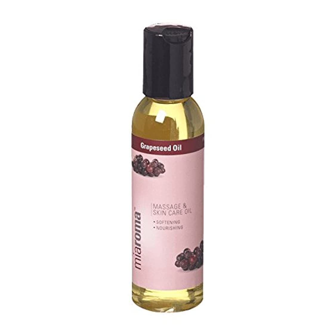 マートにんじんめるMiaroma Grapeseed Massage Base Oil (Pack of 2) - Miaromaのブドウマッサージベースオイル (x2) [並行輸入品]