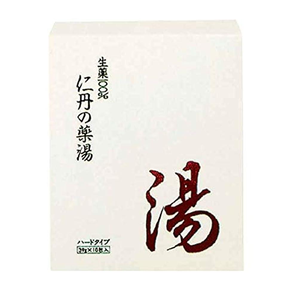 スキッパー夏不健康森下仁丹 仁丹の薬湯(ハード) 10包 [医薬部外品]