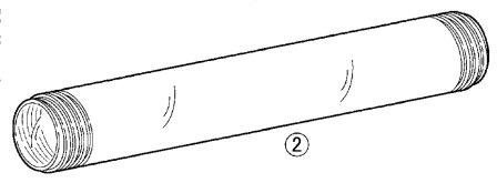 Panasonic Ersatzteil EY 3654 NR. 2 Tube Holder Klarsichtrohr 600ml