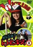 amazon.co.jp DVD VOL.3