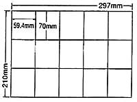 C15M-5 OAラベル ナナコピー (59.4×70mm 15面付け A4判) 5梱 マルチタイプ