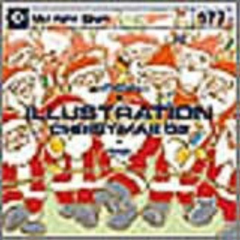 価値のない失効ロードブロッキングDAJ 177 イラストシリーズ/クリスマス02