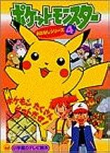 Best pokemon get daze Reviews
