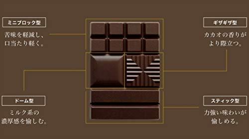 明治『明治ザ・チョコレートホワイトカカオダーク』