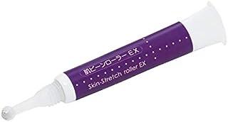 小ジワ対策ピンポイント美容液 肌ピーンローラーEX
