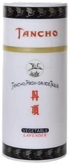 Tancho High Grade Tique Vegetable Pomade, Lavender, 3.5 oz