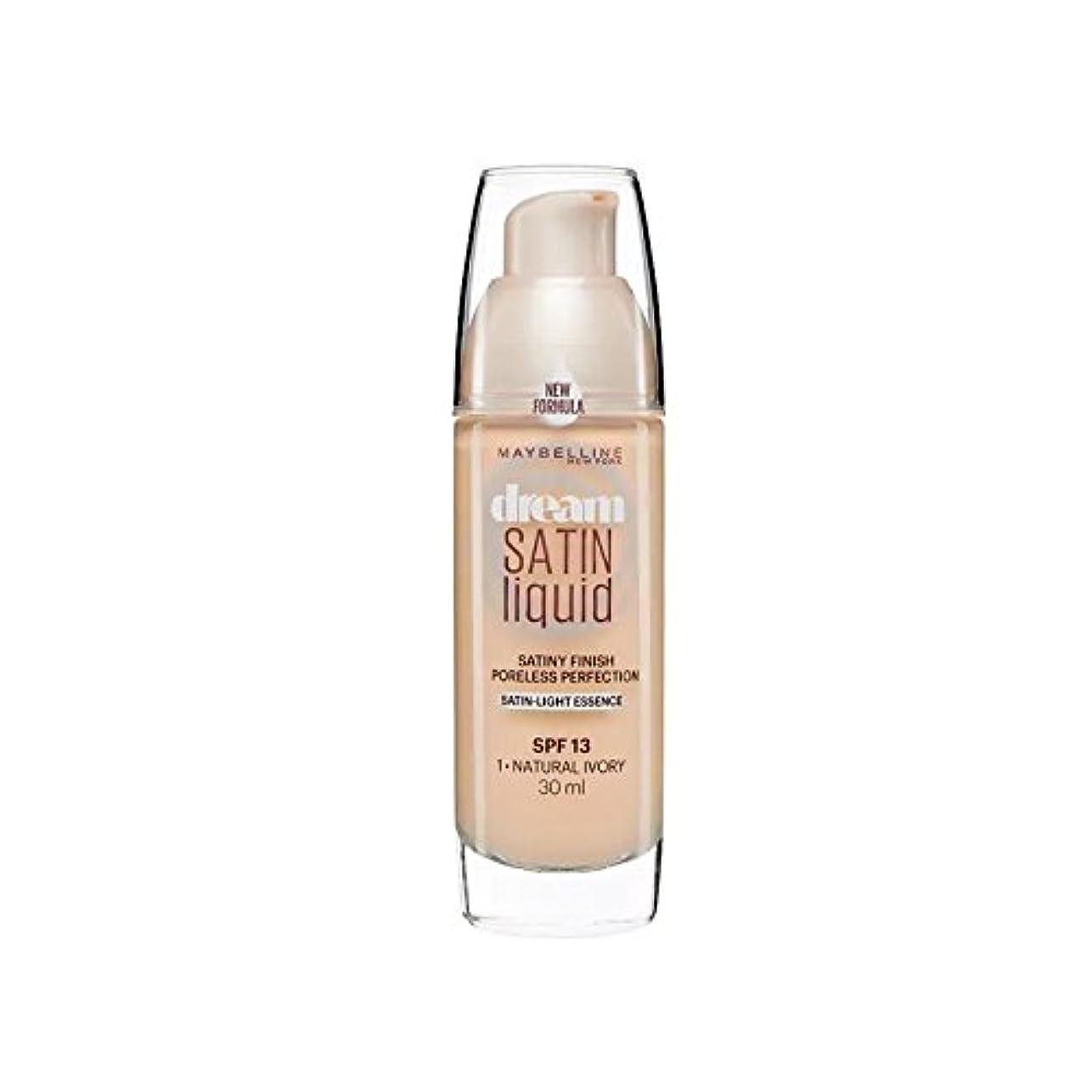 放つ貪欲トリプルMaybelline Dream Satin Liquid Foundation Natural Ivory 30ml (Pack of 6) - メイベリンの夢のサテンリキッドファンデーションナチュラルアイボリー30ミリリットル x6 [並行輸入品]