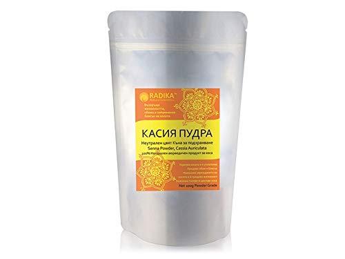Bioherba Casia (Neutrales Henna) Pulver, 100g Senna Powder Cassia Auriculata - Cassia