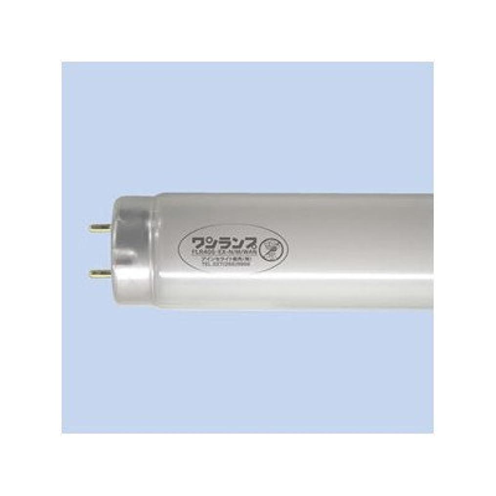 コピーレンディショントロリーバスワンランプ蛍光灯(ラピッドスタート40形?昼白色) 1本 FLR40S?EX-N/M/36?WAN