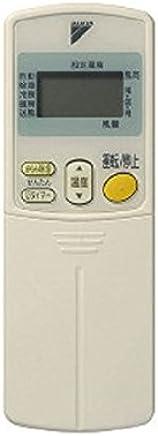 ダイキン 純正エアコン用リモコン ARC430A1