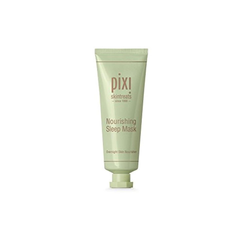 先生発信定期的な栄養スリープマスク x4 - Pixi Nourishing Sleep Mask (Pack of 4) [並行輸入品]