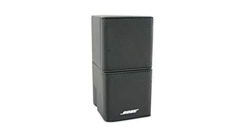 Lifestyle Jewel Cube Lautsprecher Box Satellite