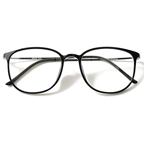 KOOSUFA Klassische Retro Brillengestelle Nerdbrille Herren Damen Dünne Brille Ohne Sehstärke Streberbrille Groß Pantobrille Ultra Licht TR90 Brillenfassung mit Etui (Helles schwarz)