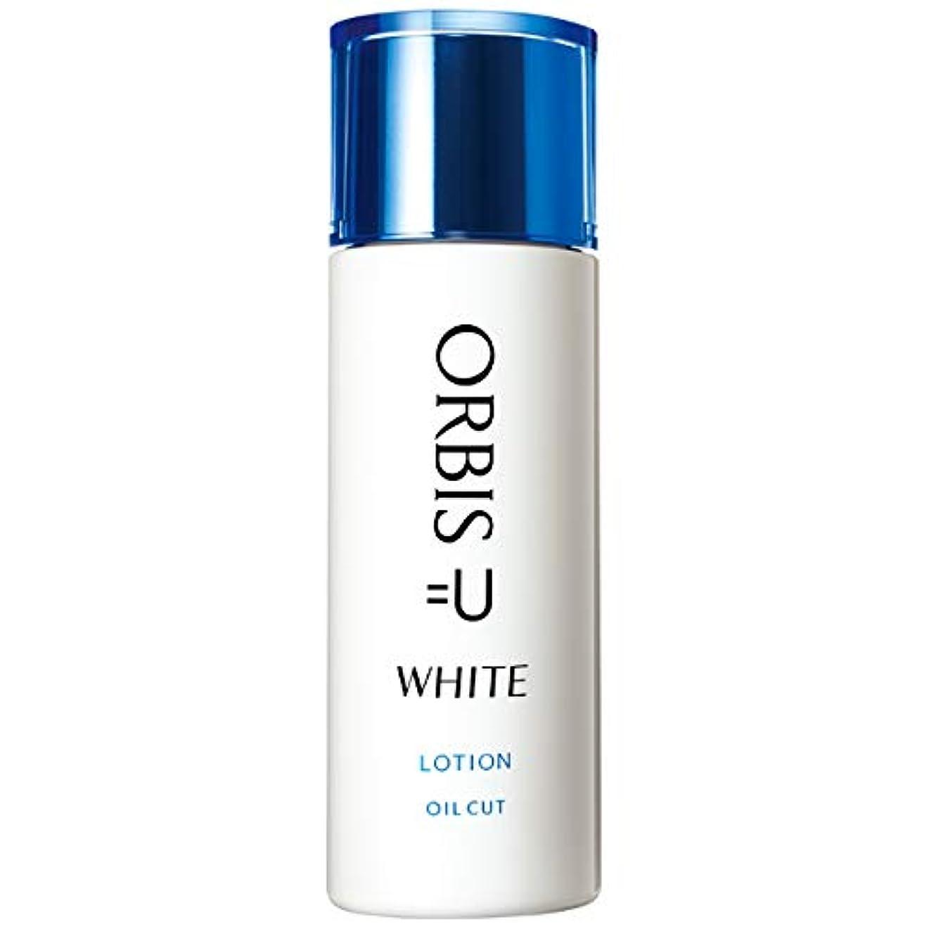 単調な精神的に擬人オルビス(ORBIS) オルビスユー ホワイト ローション 180mL 化粧水 [医薬部外品]