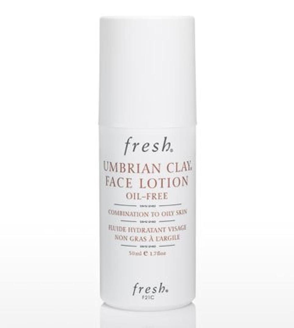 バー広告主ヘッドレスFresh UMBRIAN CLAY OIL-FREE FACE LOTION (フレッシュ アンブリアンクレイ オイルフリー フェイスローション) 1.7 oz (50ml) by Fresh for Women