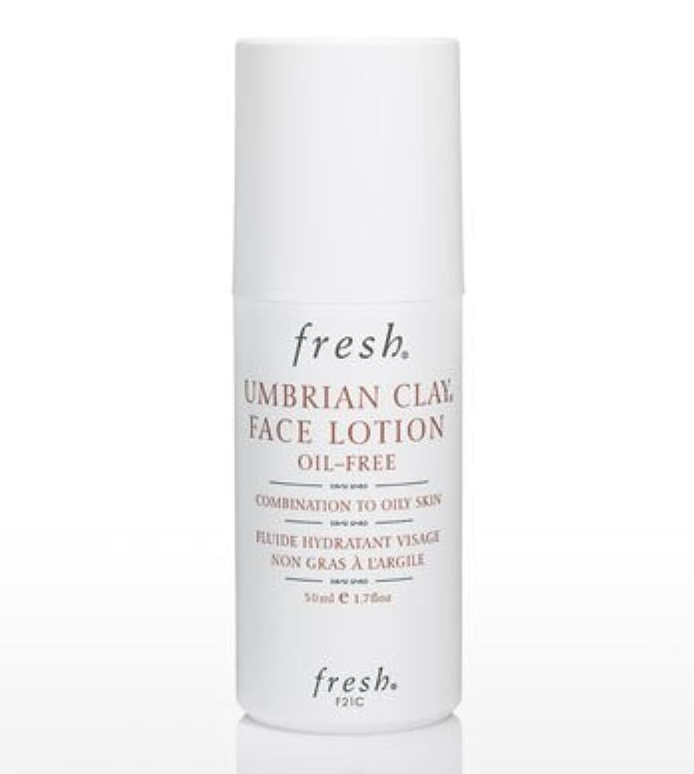 デコラティブ小麦招待Fresh UMBRIAN CLAY OIL-FREE FACE LOTION (フレッシュ アンブリアンクレイ オイルフリー フェイスローション) 1.7 oz (50ml) by Fresh for Women