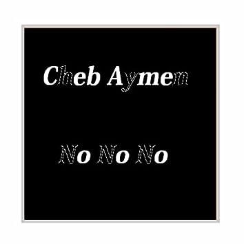 No No No (Live)