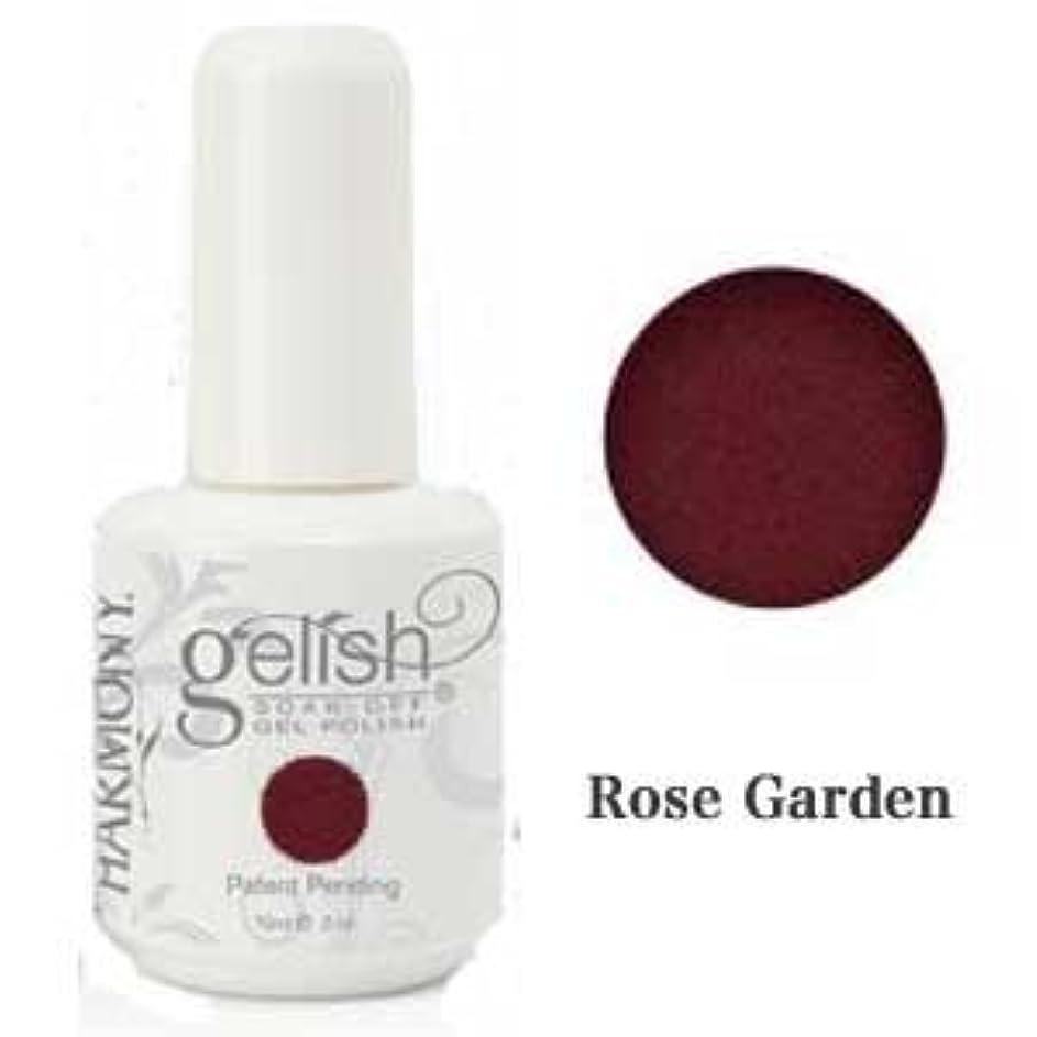端すぐに中でHarmony gelishソークオフジェル-Rose Garden 15ml [海外直送品][並行輸入品]