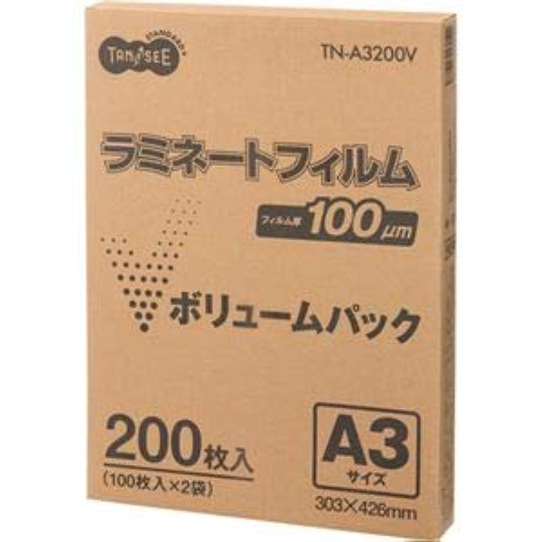 エスカレート怪しいベリ(まとめ)TANOSEE ラミネートフィルム A3グロスタイプ(つや有り) 100μ 1パック(200枚)【×2セット】 〈簡易梱包