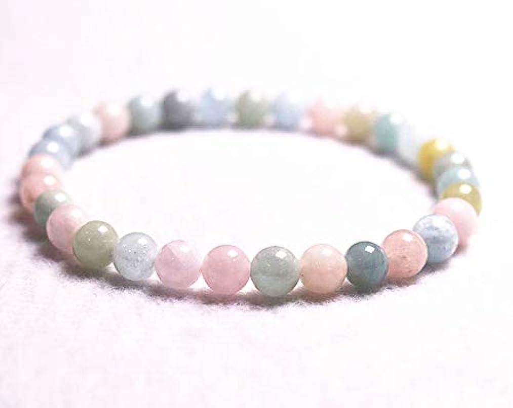 Wholesale Natural 6mm AA Morganite Bracelet,Jewelry Bracelet,Gift Bracelet Wholesale.Gemstone Beaded Stretch Bracelet 6mm Round Beads 7.2
