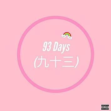93 Days (feat. Unknown Hero)