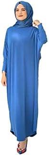 Abaya Turkish Muslim woman dress (blue) holesale cheapest price