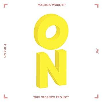 마커스워십 Markers Worship On, Vol. 4