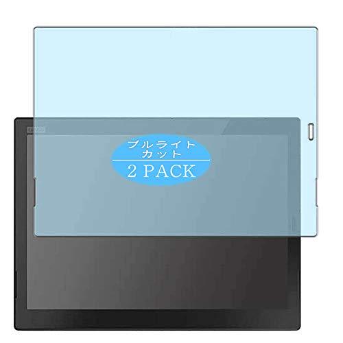 VacFun 2 Piezas Filtro Luz Azul Protector de Pantalla, compatible con Lenovo ThinkPad X1 Tablet 3rd GEN 3 13', Screen Protector Película Protectora(Not Cristal Templado)