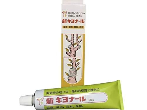 Japanese Kiyonal Bonsai Tree Cut, Wound Paste and Grafting Sealant - 100 g