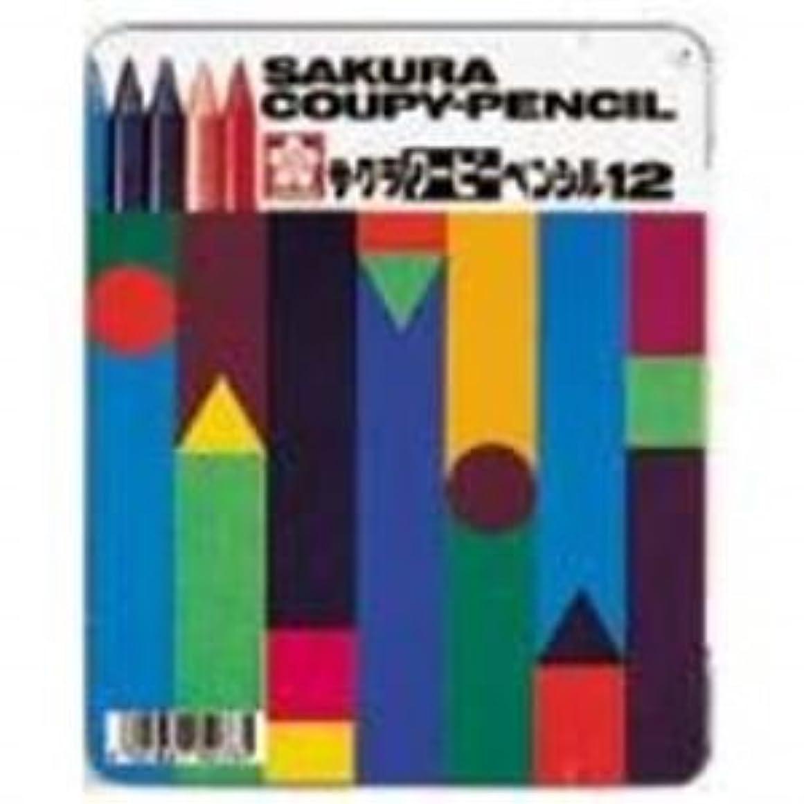 種類もしリア王(業務用5セット)サクラクレパス クーピーペンシル FY12 12色 缶入