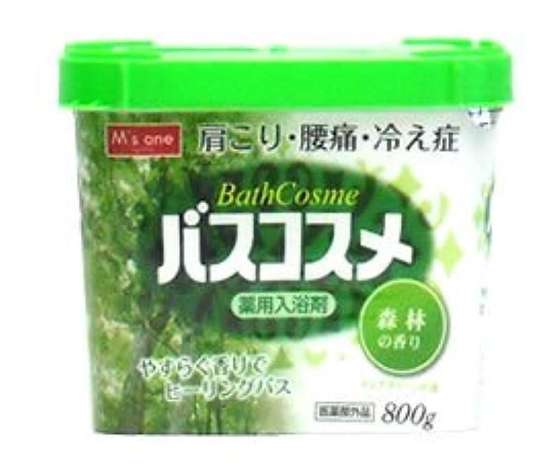樫の木食器棚リズミカルなエムズワン バスコスメ 薬用入浴剤 森林の香り (800g) 【医薬部外品】