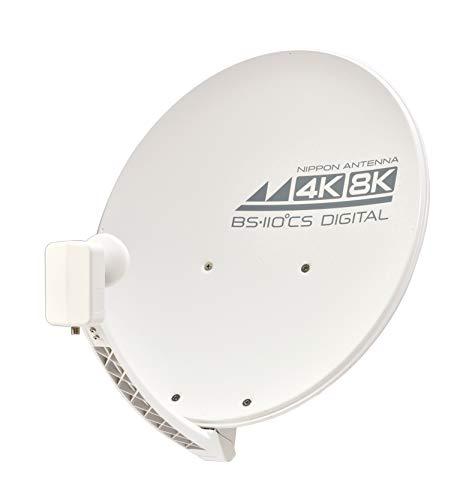 日本アンテナ 4K8K対応BS/110度CSアンテナ(シロ) 45SRL 2181680