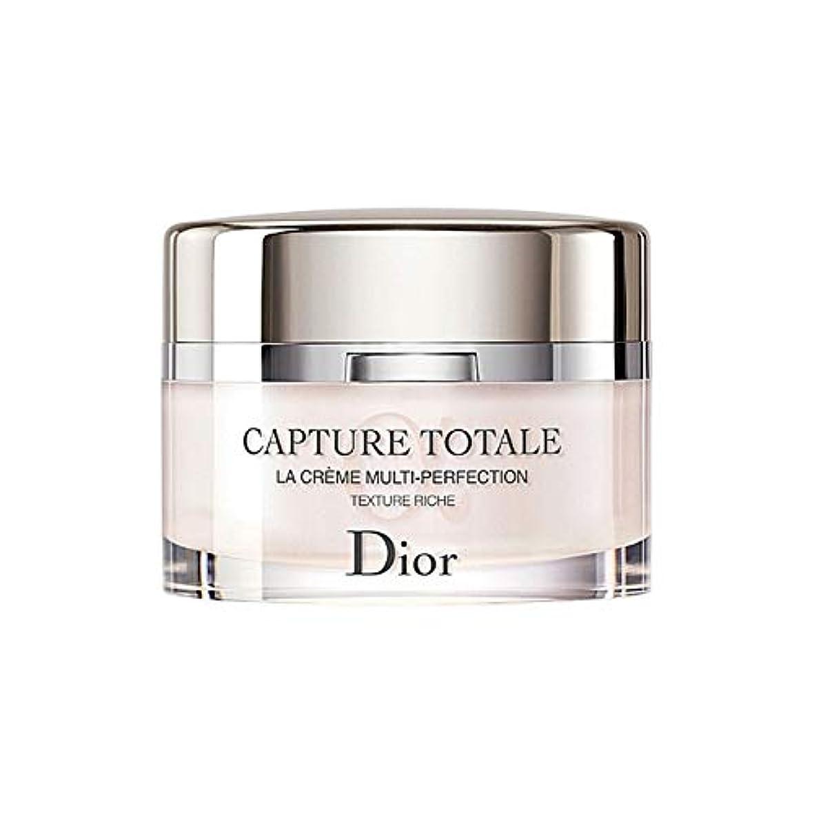 考慮ワンダー殺人[Dior] ディオールマルチパーフェクションクリーム豊富なテクスチャー60ミリリットル - Dior Multi-Perfection Creme Rich Texture 60ml [並行輸入品]