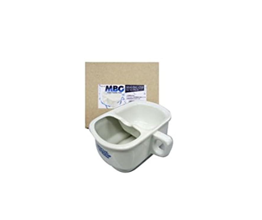 抑制するキロメートル脈拍テンスター シェービングカップ MBG2-18
