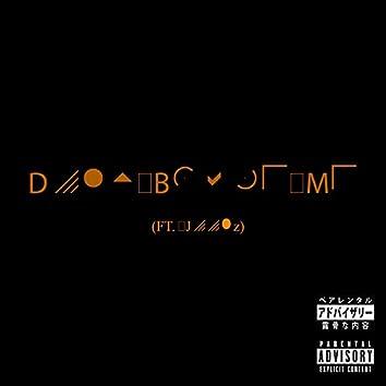 Don't Blame Me (feat. Joonz)