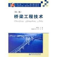 Bridge Engineering (2nd Edition)