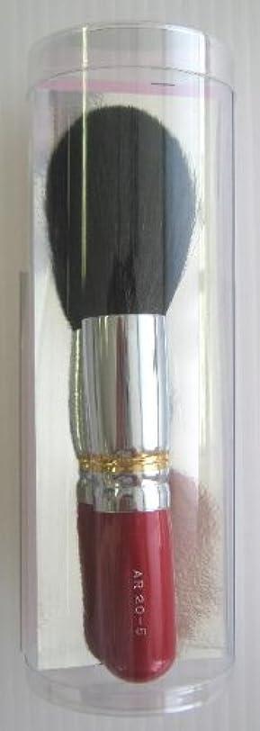 モード同封する存在する広島 熊野筆化粧ブラシ フェイスパウダーブラシ AR20-5