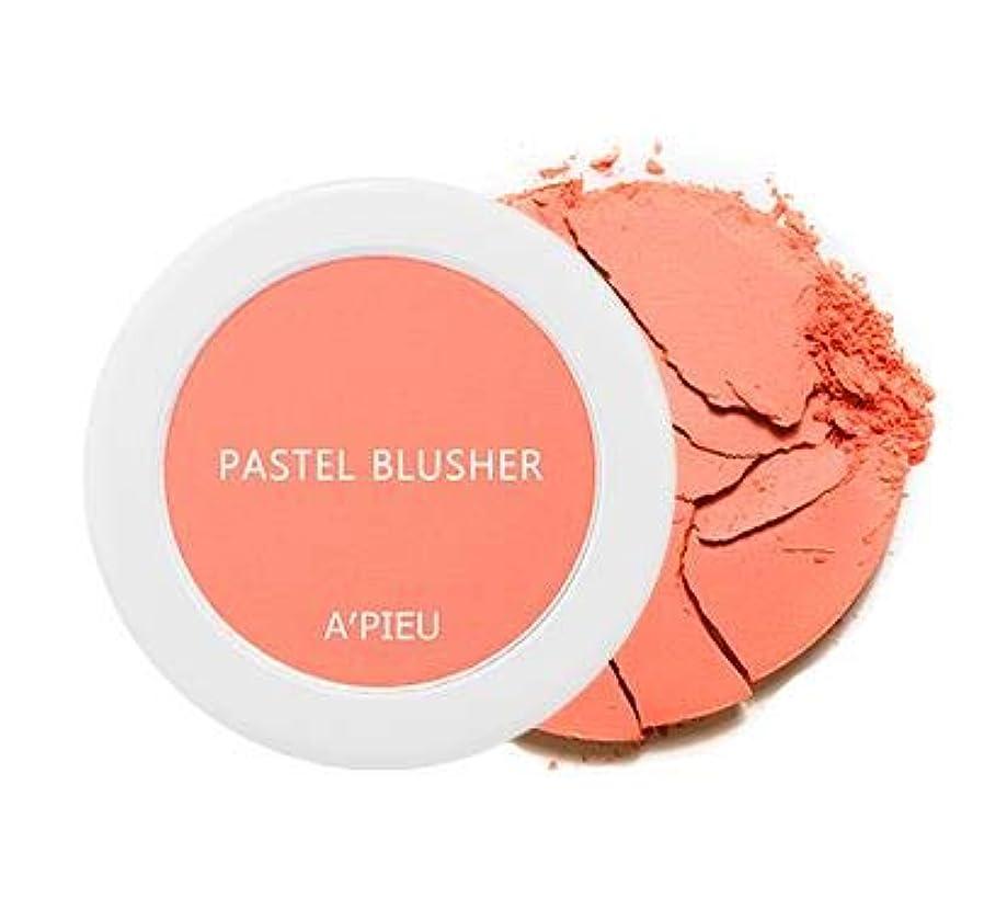乏しいスズメバチウィンクアピュ[APIEU] Pastel Blusher パステル ブラッシャー (OR04) [並行輸入品]