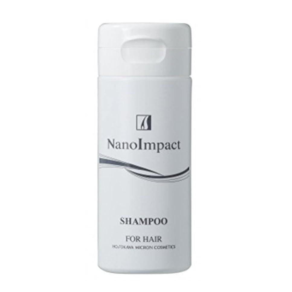 端ボンド地味なホソカワミクロン化粧品 薬用ナノインパクトシャンプー<150g> 【医薬部外品/薬用シャンプー】